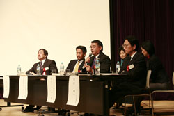2008symposium1.jpg