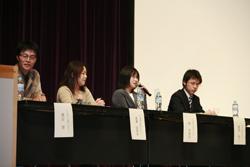 2008symposium3.jpg