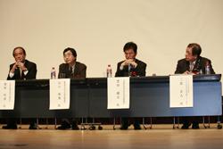 2008symposium5.jpg