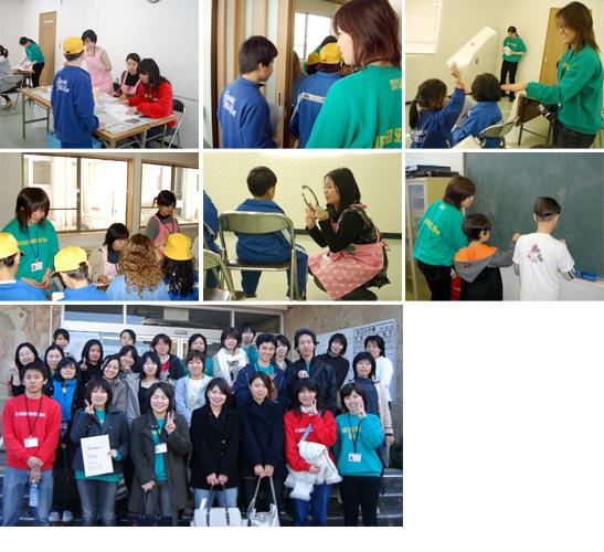 在日外国人学校児童生徒等健康診断