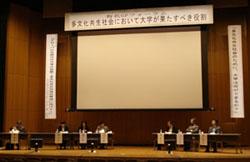 iwate-forum.jpg
